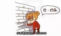 我的10年的痛经经历,感谢华香老师帮我解决痛经问题。